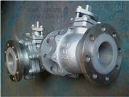 FQ41F不锈钢放料球阀,-FQ41F-16P,FQ41F-16R,DN200型号,口径齐全