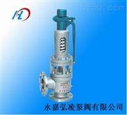 YFA48Y-16C高溫高壓安全閥,鍋爐安全閥,蒸汽安全閥