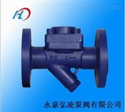 CS46H膜盒式蒸汽疏水阀,不锈钢膜盒式疏水阀,膜盒式疏水阀