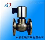 ZQDF-1蒸汽电磁阀,不锈钢法兰电磁阀,蒸汽液用电磁阀