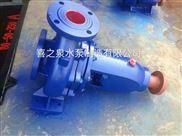 供应卧式is200-150-400离心泵
