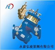 YQ980012过滤活塞式控制阀,可调减压控制阀,减压流量控制阀