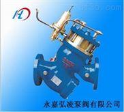 YQ98007过滤水位控制阀,高度水位控制阀,活塞式水位控制阀