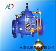 W100D定水位阀,浮球定水位阀,高压水力控制阀