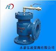 H142X液压水位控制阀,液压流量控制阀,水位控制阀