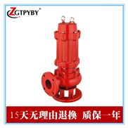 大流量 高扬程 铸铁材质 耐高温潜水排污泵