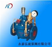 400X流量控制阀,铸铁水利控制阀,活塞式流量控制阀