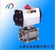 Q611F氣動螺紋球閥,氣動三片式內螺紋球閥,不銹鋼氣動球閥