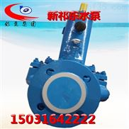 XA32/20-XA32/20卧式离心清水泵大流量给水排水泵空调循环泵管道管道增压热水泵