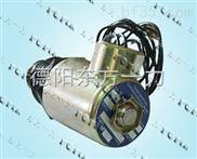 一力标杆AST电磁阀Z2805013 性能好、效率高