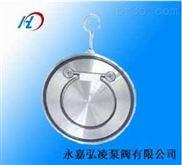 H74X對夾式薄型止回閥,對夾圓片式止回閥,升降圓片式止回閥