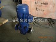 立式管道化工泵IHG立式单级单吸化工泵