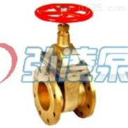Z45W-16T黃銅法蘭閘閥,暗桿黃銅法蘭閘閥,手動法蘭閘閥