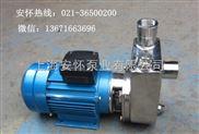 25lqfz-8d小型220V不锈钢自吸离心泵