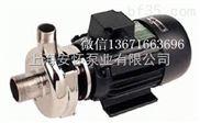 小功率hyl型单相不锈钢离心泵