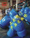 高压对焊Y型过滤器