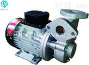 鍋爐給水泵、鍋爐熱水泵