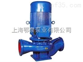 低噪音立式离心泵ISGD型低转速立式离心泵