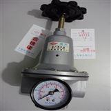 上海繁瑞空氣減壓器QTYH-25空氣減壓閥QTYH25空氣減壓表QTYH壓力表上海減壓閥廠