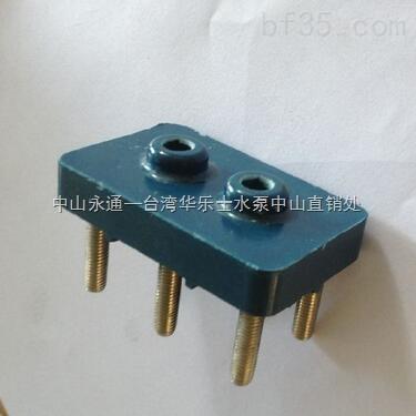 三相异步电电机接线柱y100-132