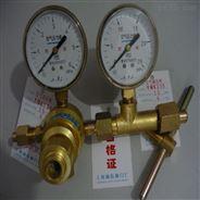 上海繁瑞空氣減壓閥YQK-370空氣減壓器YQK370空氣減壓表YQK空氣壓力表上海減壓閥廠