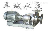 广州羊城水泵|KF耐腐蚀离心泵|东莞不锈钢厂|珠海水泵厂