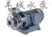 广州羊城水泵厂