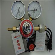 上海繁瑞二氧化碳減壓表YQT-341二氧化碳減壓閥YQT341二氧化碳減壓器YQT壓力表