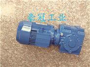 紫光精密减速机,直销清华紫光减速机