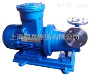 CQW型磁力驱动旋涡泵