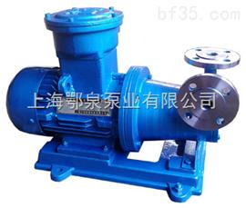 CQW型磁力旋涡泵CQW型磁力驱动旋涡泵