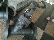 J65Y型高温高压截止阀  2寸 管道截止阀