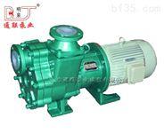 ZMD自吸式氟塑料磁力泵