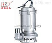 WQ(D)-S-WQ(D)-S潜水电泵(丝口型)