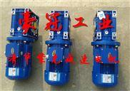 紫光NMRW蝸輪蝸桿減速機