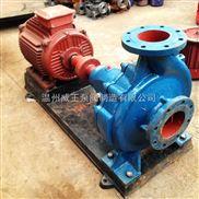 IS型 IH型防腐型氟塑料合金化工泵 fsb氟塑料泵 氟合金離心泵