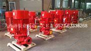 噴淋單級立式消防泵
