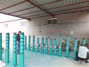 齐全-不锈钢潜水泵