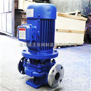 CQG型立式磁力泵,磁力管道離心泵,無泄漏離心泵,溫州威王廠家提供