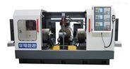 沟槽管件阀门加工专用机床