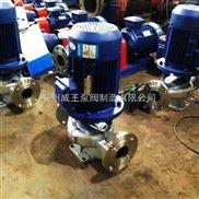 SL型玻璃鋼管道泵,立式管道泵,單級單吸離心式管道泵,溫州威王廠家提供