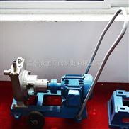 JMZ、FMZ移动式自吸泵、移动式自吸酒泵、不锈钢离心泵