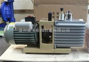 2XZ型旋片式真空泵,旋片式实验室用真空泵温州威王