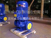 YG50-160YG立式管道离心油泵,不锈钢离心油泵