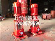 供水立式GDL喷淋泵,XBD多级消防泵厂家,cccf认证GDL消防泵