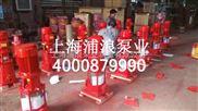 多级立式消防栓泵,GDL多级消火栓泵,喷淋多级单吸消防泵