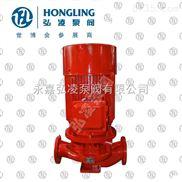XBD-ISG型立式單級消防泵,立式消防泵,單級消防泵