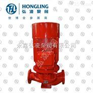XBD-ISG型立式单级消防泵,立式消防泵,单级消防泵
