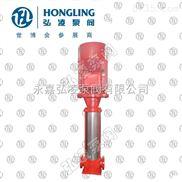 XBD-I立式多级消防泵,立式消防泵,多级消防泵