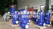 管道清水单级立式离心泵,装卸方便管道泵,多应用范围ISG离心泵